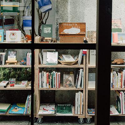 mogura books